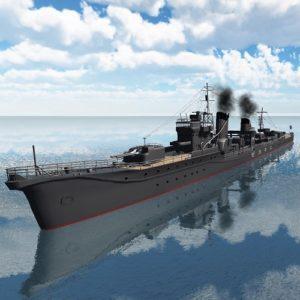 Yang Yan type 8 ship ship snow